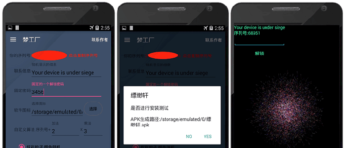 crear-android-ransomware